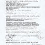 Таможенный союз. Декларация о соответствии