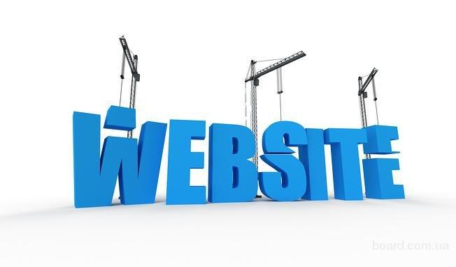 Создание и сопровождение сайтов
